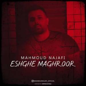 دانلود آهنگ محمود نجفی با نام عشق مغرور