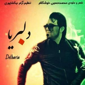 دانلود آهنگ محمد حسین خوشکلام با نام دلبریا