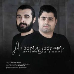 دانلود آهنگ احمد محمدی و درایان با نام آروم جونم