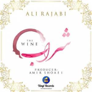 دانلود آهنگ علی رجبی با نام شراب
