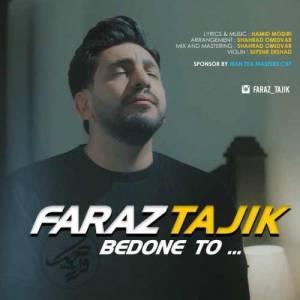 دانلود آهنگ فراز تاجیک با نام بدون تو