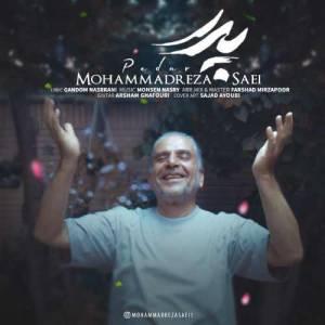 دانلود آهنگ محمدرضا ساعی با نام پدر