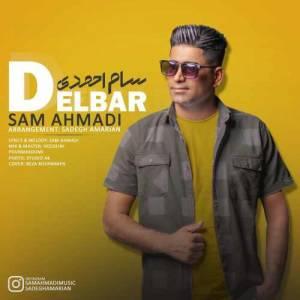 دانلود آهنگ سام احمدی با نام دلبر