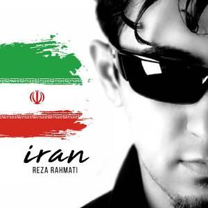 دانلود آهنگ رضا رحمتی با نام ایران