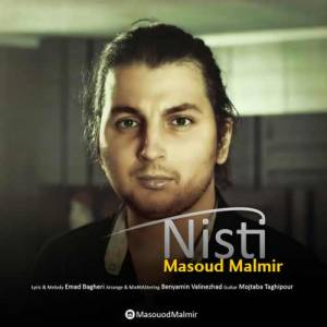 دانلود آهنگ مسعود مالمیر با نام نیستی