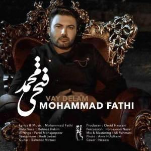 دانلود آهنگ محمد فتحی با نام وای دلم