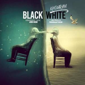 دانلود آهنگ خوران با نام سیاه و سفید