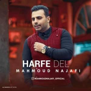 دانلود آهنگ محمود نجفی با نام حرف دل