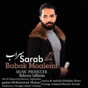 دانلود آهنگ بابک معلمی با نام سراب