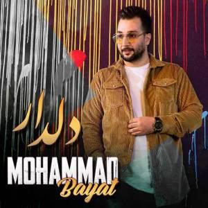 دانلود آهنگ محمد بیات با نام دلدار