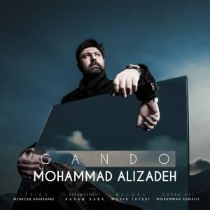 دانلود آهنگ محمد علیزاده با نام گاندو