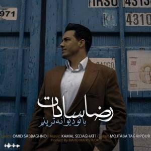 دانلود آهنگ رضا سادات با نام با تو دیوانه ترینم