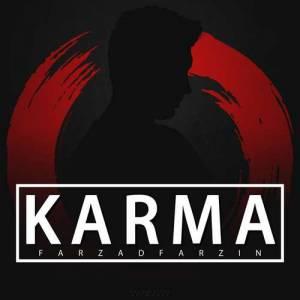 دانلود آهنگ فرزاد فرزین با نام کارما